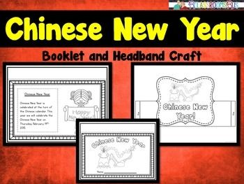 This Chinese New Year 2015 package includes:-A seven page booklet explaining various Chinese New Year traditions.-Each page in the booklet includes a picture for students to color.Chinese New Year Headbands:-three various styles of headbands Tips: staple booklet pages together and send home for students to read their booklet to their parents.