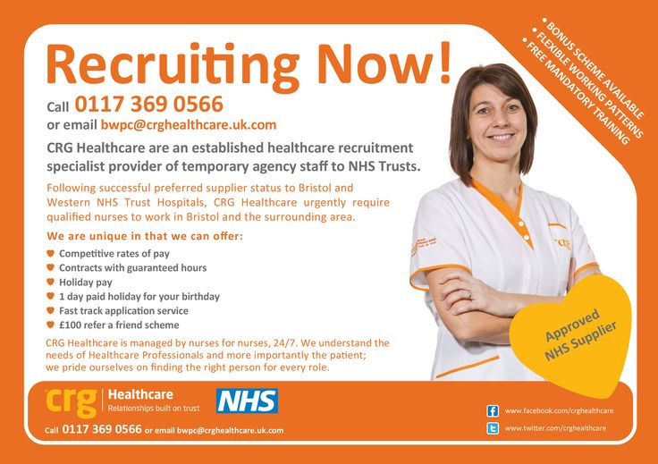 Bristol and Western NHS Trust hospitals are recruiting NOW!