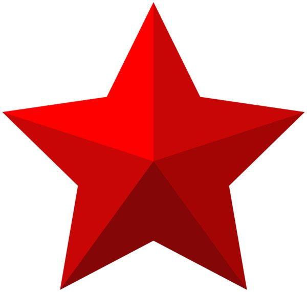 Red Star Png Clip Art Image Star Clipart Red Star Logo Clip Art