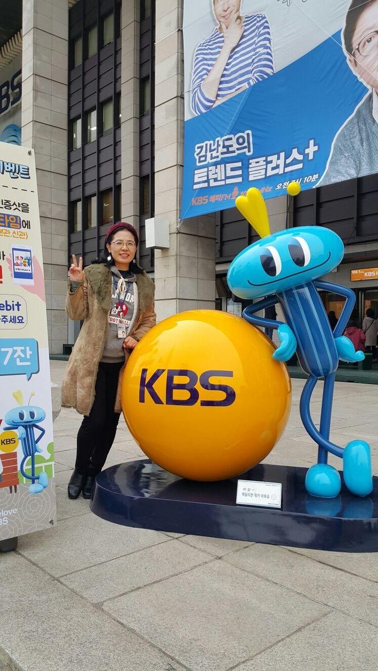 KBS 캐릭터  #케빗 #Kebit #KBS #한국방송 KBS본관앞에서 사진을 ~ #KBS강성실