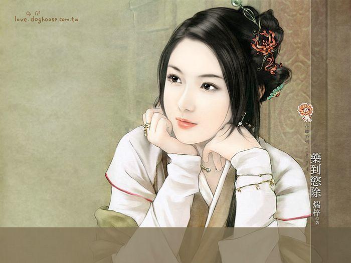 Illustrations Sweet Girl - Belle Fille chinoise en costume ... |Sweet Elegant Ancient Chinese Girl