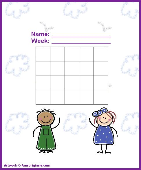 sticker chart printables | Sticker Charts