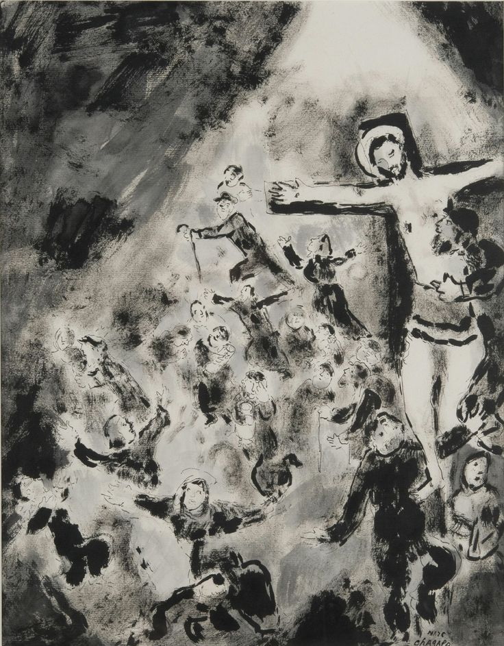 17 Best images about Marc Chagall on Pinterest | Artworks ... Chagall Crucifixion