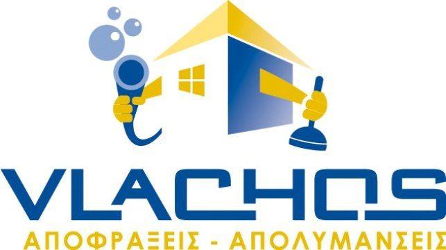 Αποφράξεις Κολωνός - 2105737000 - apofraxeis-vlachos.gr