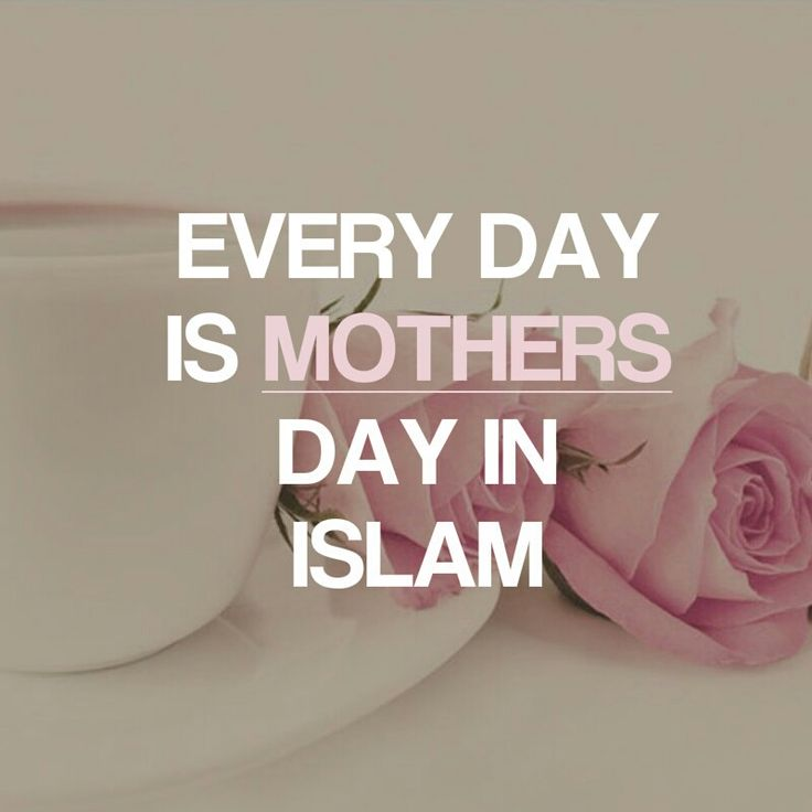 If you are still blessed to have your mother, be good to her.   Help her with chores, give her love, listen to her.