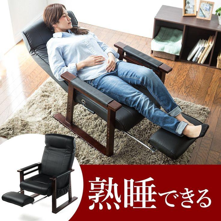 ●レビューキャンペーン対象品●合計5,000円以上お買い上げで送料無料(一部商品・地域除く)! 立ち座りが楽になる温かみのある木製アーム付き、高座椅子。座面下にオットマン内蔵で、足を伸ばしてリラックスできる。背もたれは約160度まで4段階リクライニング可能。関連キーワード:サンワサプライ サンワダイレクト 売れ筋 人気 ランキング 激安 PCチェア イス いす おしゃれ おすすめ サンワサプライ シンプル ソファ チェア チェアー デザイン パーソナルチェア パソコン パソコンチェア パソコン椅子 ローチェア ワークチェア 安い 椅子 一人掛け 家具 家庭 楽座椅子 座いす 座イス 座椅子 座敷 作業 仕事 事務 事務いす 事務椅子 事務所 事務用椅子 自宅 新生活 勉強 北欧風 和座椅子 ギフト 大人 男性 女性 彼氏 彼女 4段階調整座いす PUレザー アームレスト ひじかけ リクライニング 座椅子 肘掛 肘置き 肘付き 背もたれ 高さ調整 介護家具 介護チェア 付き 椅子 オットマン一体型 安楽椅子 ハイバック仕様 ヘッドレスト角度調整可能 サイドポケット付き 黒色…