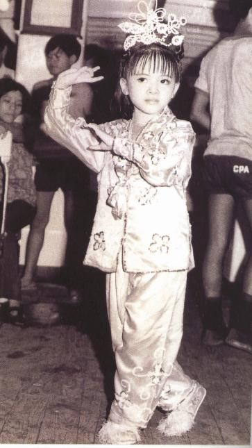 Anita Mui as child