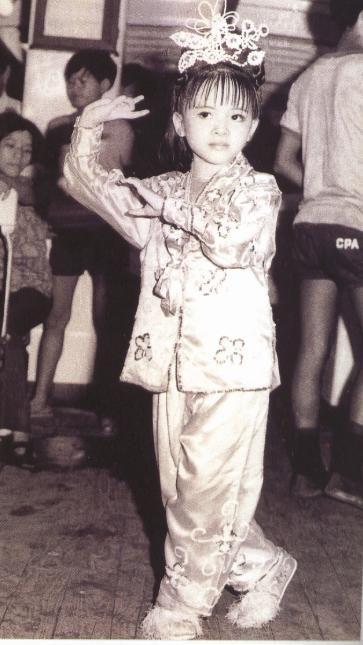 Anita Mui as child