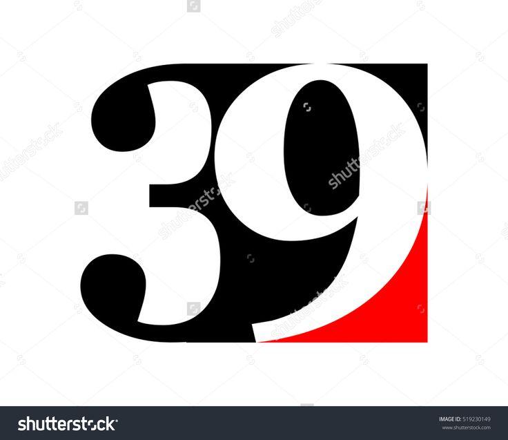 Numeral Gestalt Icon Стоковое векторное изображение 519230149 : Shutterstock