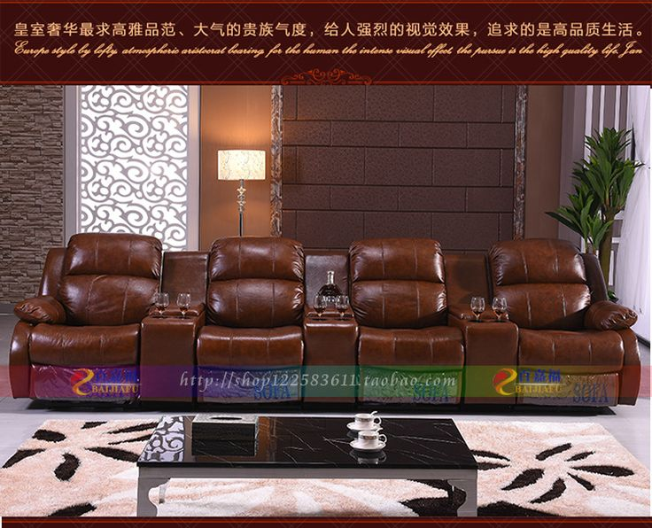 ¥6188  家庭影院沙发头等舱多功能电动沙发真皮沙发简约客厅组合沙发-淘宝网
