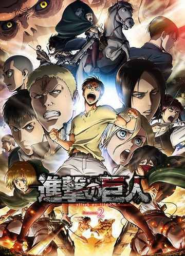 Shingeki no Kyojin (Attack on Titan) S2 VOSTFR | Animes-Mangas-DDL