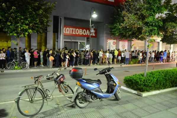 And So It Begins – Greek Banks Get Shut Down For A Week And A 'Grexit' Is Now Probable http://theeconomiccollapseblog.com/archives/and-so-it-begins-greek-banks-get-shut-down-for-a-week-and-a-grexit-is-now-probable