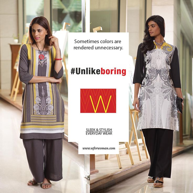 Out with the drab and in the #Unlikeboring. Chic #Everyday #wear for you. #WForWoman #WomensWear