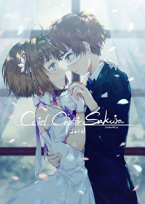 sakura and shaoran dance