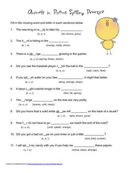 Worksheet Mcgraw Hill Worksheets 1000 images about wonders on pinterest reading mcgraw hill 2nd grade unit 2 week 5 worksheets paid