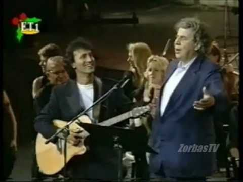Mikis Theodorakis & George Dalaras - O Kaimos (Live, Athens 1995)