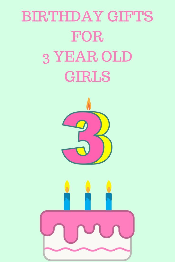 Best 25 3 Year Old Birthday Gift Ideas On Pinterest 3