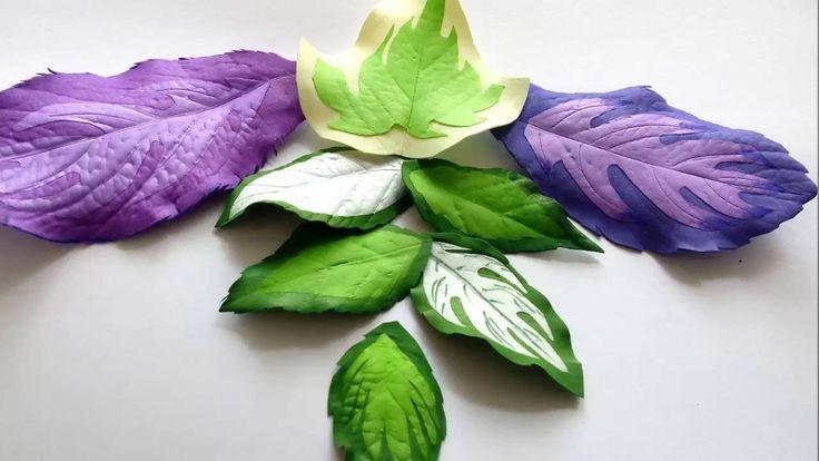 Виктория Смирнова. Двухцветные листья из фоамирана