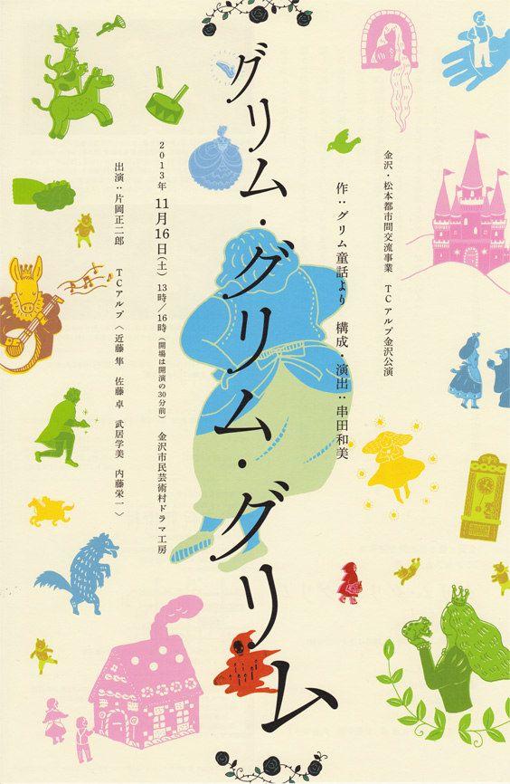近藤圭恵 : design: 江野耕治( Lino )