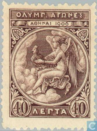 Greece - Olympic Games 1906:
