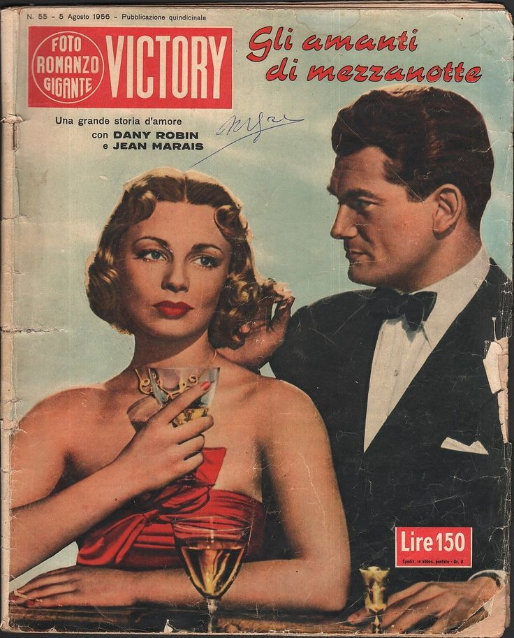 Dany Robin - Victory Magazine Cover [Italy] (5 August 1956)
