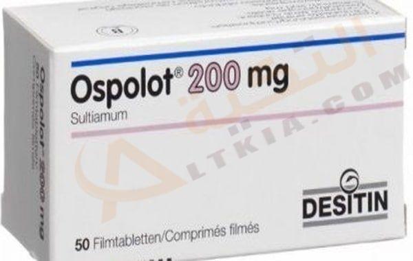 دواء أوسبولوت Ospolot أقراص ت ستخدم لعلاج حالات الصرع الذي ي صاب به بعض الأشخاص سواء كبار او صغار فإن هذا المرض لم يكن له ع م Personal Care Person Toothpaste