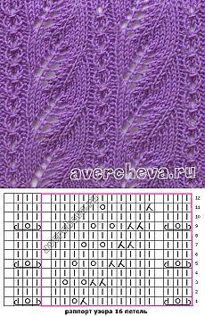 Patrón 671 | patrón de tejer con agujas directorio