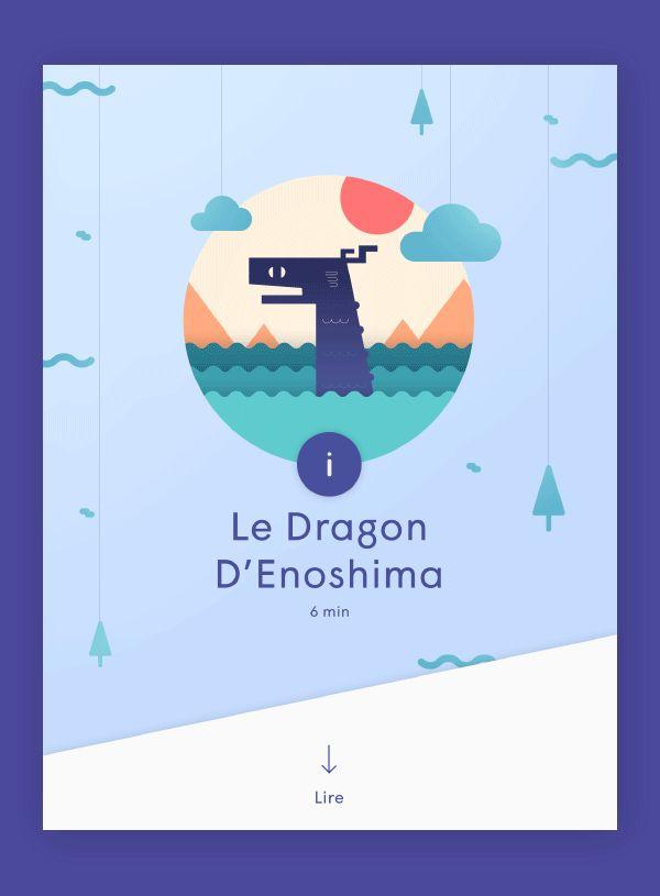 Lantern - The app on Behance