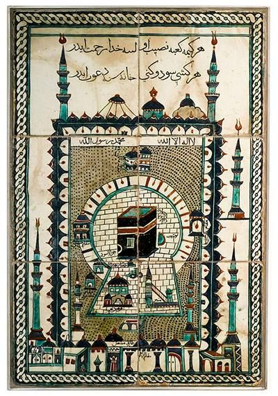 Kaaba-Kabe,Tile depicting the sanctuary at Mecca from Iznik, Turkey (17th century)