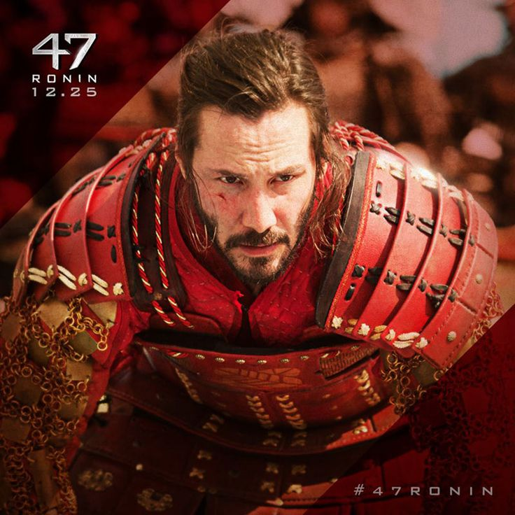 Keanu Reeves on Learning Samurai Skills for '47 Ronin'