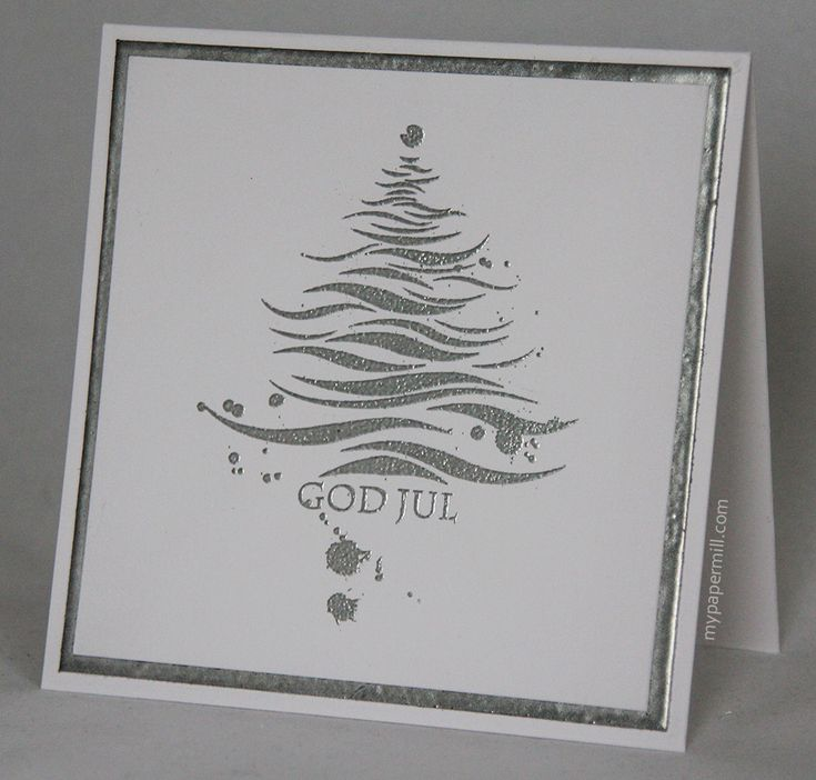 Clean and simple Christmas card. Image by North Star Stamps embossed in silver. Cardstock from Papertrey Ink.