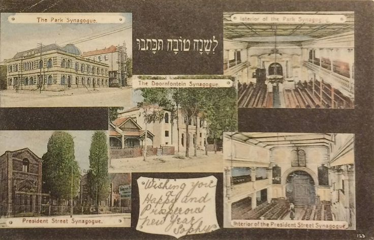 Johannesburg's early Synagogues