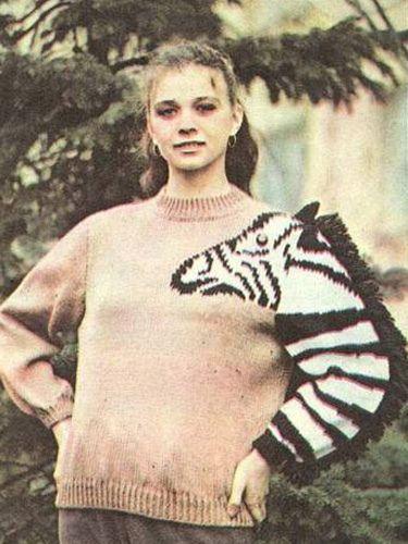 Zebra sweater!!