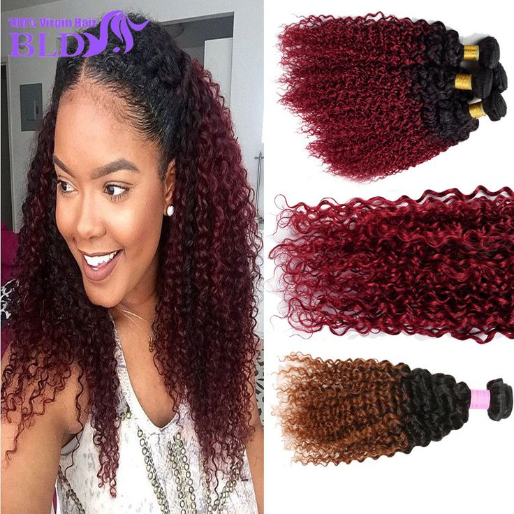 3 Bundles Malaysian Afro Curl Weave Ombre 2 Tone 1B /Brown/Burgundy 100 Virgin Remy Human Hair Five Stars Kinky Curly Hair