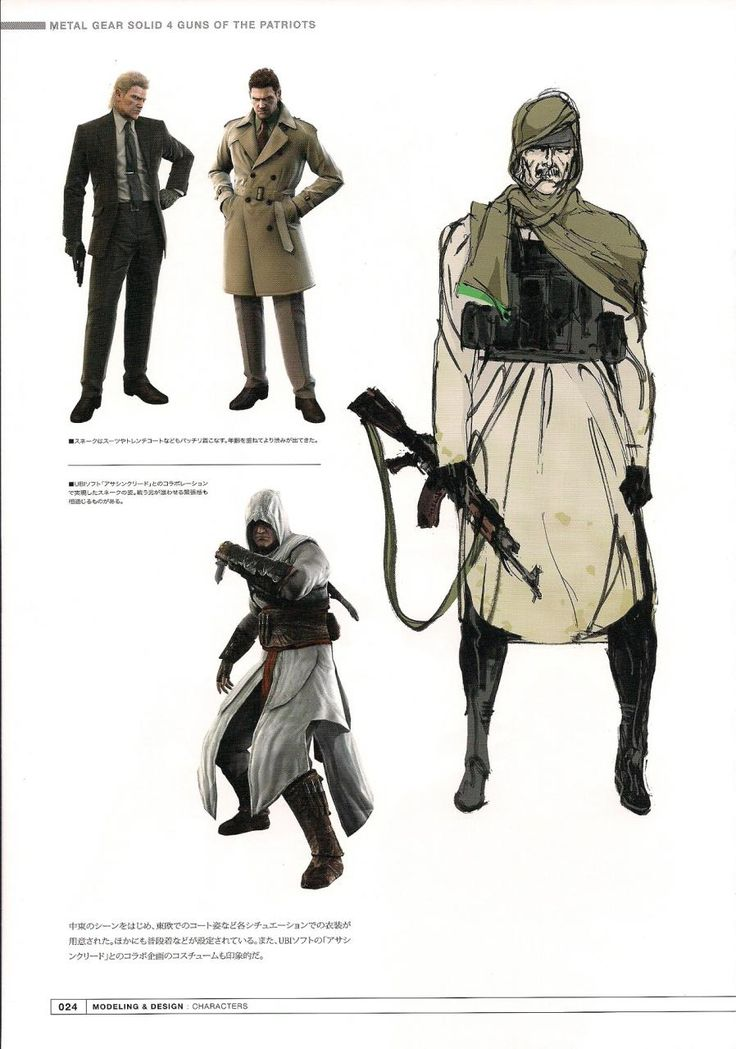 Metal gear solid v concept art images for Metal concept