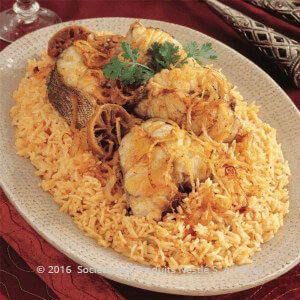 The 25 best ramadan recipes for iftar ideas on pinterest baked the 25 best ramadan recipes for iftar ideas on pinterest baked recipes for iftar healthy ramadan recipes and ramadan food forumfinder Choice Image