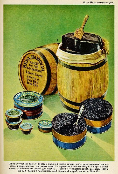 черная икра) советские плакаты jurashz.livejournal.com http://cccp-plakat.livejournal.com/