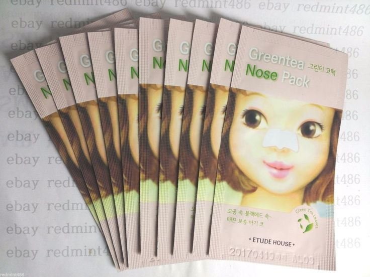 ETUDE HOUSE Green Tea Nose Pack Patch 10PCS Blackheads Remover FREE SHIPPING #EtudeHouse