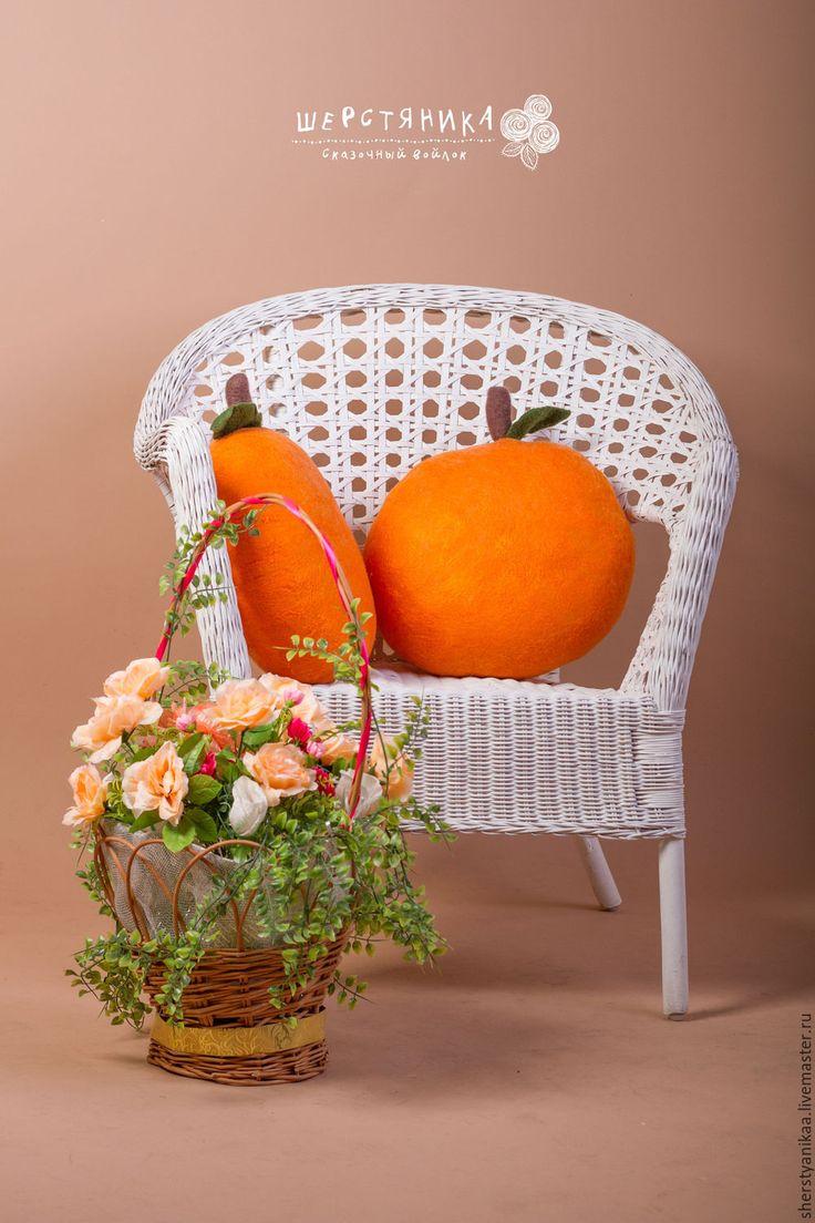 Купить Апельсин подушка из войлока - рыжий, оранжевый, апельсин, мандарин, фрукты, яркий, войлочная подушка