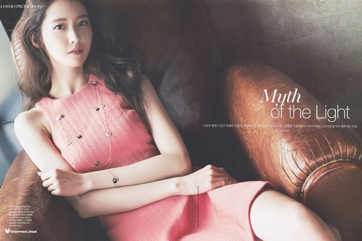 Yoona for Cartier on May, 2014 Cosmopolitan Magazine