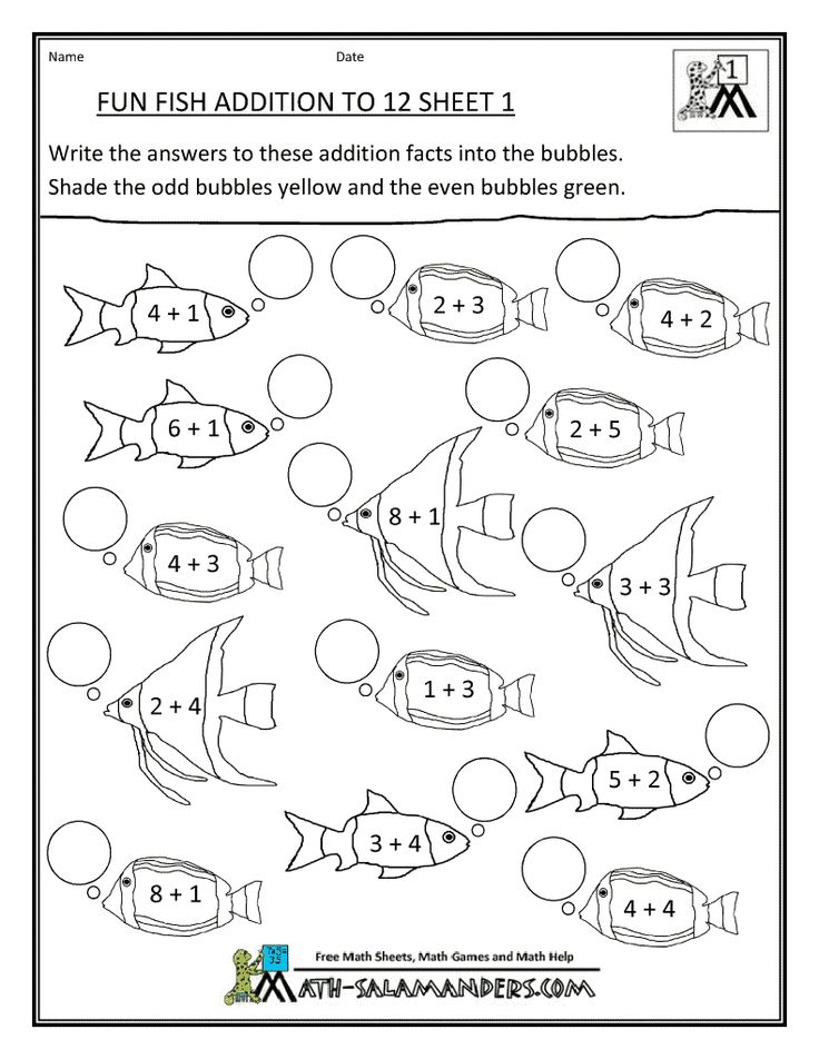 26 best Classroom ~ Worksheets Math images on Pinterest | School ...