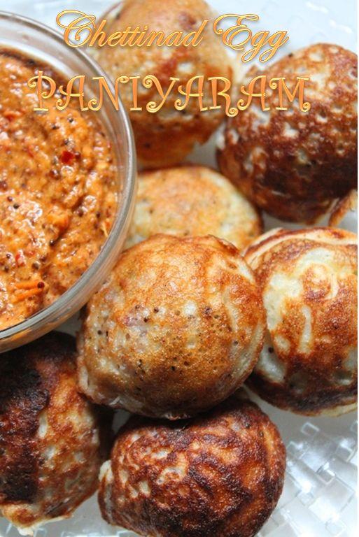 Muttai Paniyaram Recipe / Chettinad Egg Paniyaram Recipe