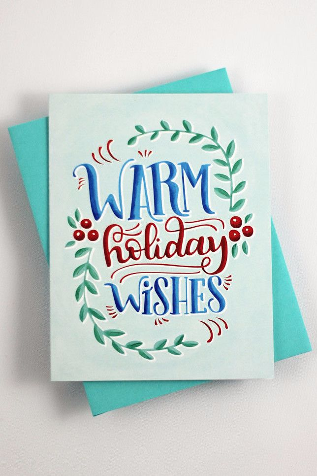 "Send a holiday message with this card that features my hand drawn, original lettering. ♥ DETAILS - s i z e : (1) card measuring approx. 4.25"" x 5.5"" (when folded) - printed on 120# Cover stock with a"