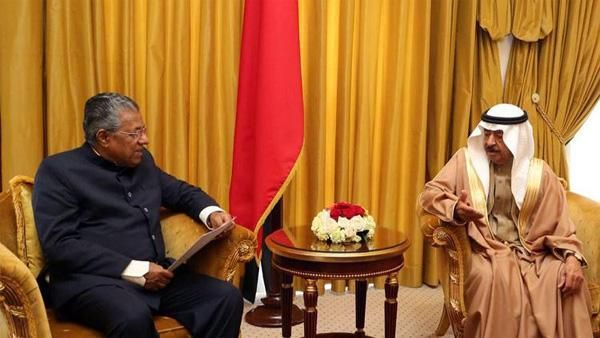 CHIEF MINISTER PINARAYI VIJAYAN DISCUSSES INVESTMENT PLAN TIES IN VARIOUS FIELDS WITH BAHRAIN GOVERNMENT