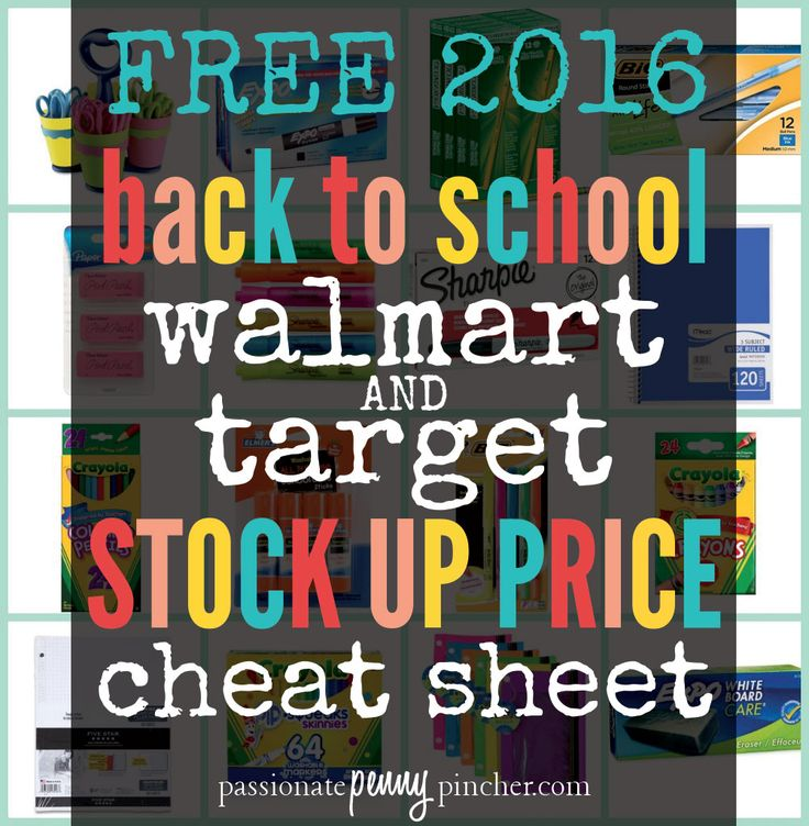 Get all the best back to school sales information, including our free Walmart and Target cheat sheet.