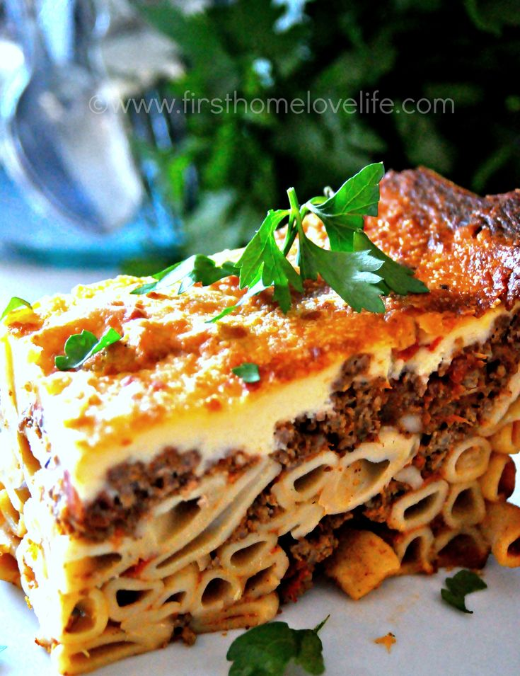 Oh friends, do I have a treat for you today! Do you like Greek food? Perhaps, you've never had it... that's okay! Today I wanted to share with you a ridiculously tasty meal...Pastichio, or Pastitsio...