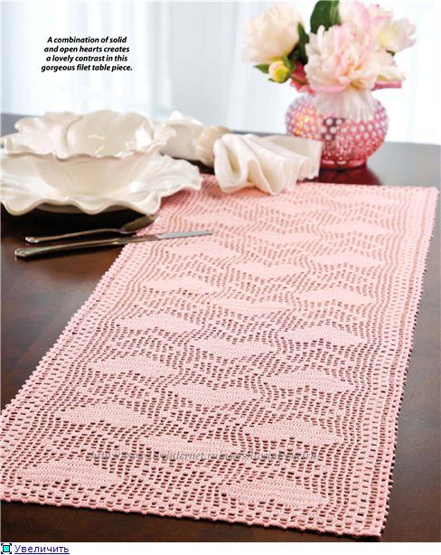 Doily with hearts / Hearst-a-Plenly Table Runner .. pattern and chart in english