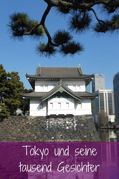 Vom schrillen Shibuya bis zum kaiserlichen Chiyoda: Tokyo ist bunt und hat viele Gesichter.