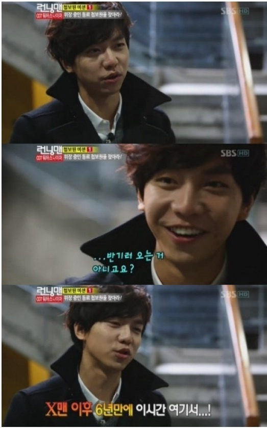 """Lee Seung Gi says, """"I thought I would never be able to appear on Running Man""""  November 19, 2012"""