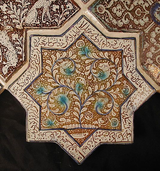 Star-Shaped Tile  Object Name:Star-shaped tile  Date:13th–14th century  Geography:Iran, probably Kashan  Culture:Islamic  Medium:Stonepaste; inglaze painted in blue and turquoise and luster-painted on opaque white glaze  Dimensions:8 in. (20.3 cm) Entire tile paneL. 53 lbs. (24 kg)  Classification:Ceramics-Tiles  Credit Line:H.O. Havemeyer Collection, Gift of Horace Havemeyer, 1941  Accession Number:41.165.11